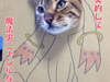 Cardboard Cat Art