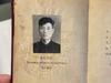 Paszport Korei Półno...
