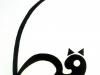 Kot po arabsku