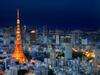Tokio, Japonia [2048...