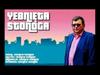 Zbigniew Stonoga - W...