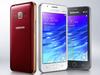 Samsung wreszcie wyp...